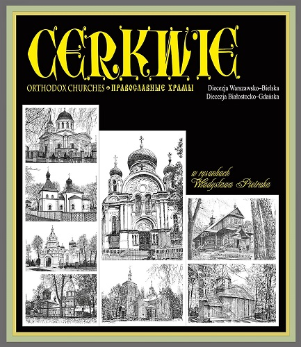 Cerkwie, kaplice, kapliczki. Orthodox churches. Православные хр.