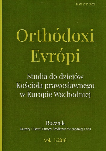 Orthodoxi Evropi Studia do dziejów KP w EW
