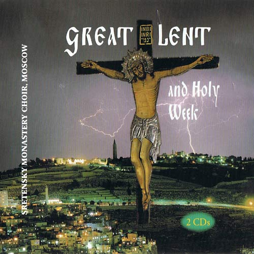 HYMNS FOR GREAT LENT AND HOLY WEEK - 2CD